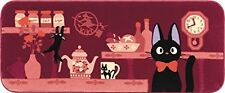 NEW Home Rug Kiki's Delivery Service Jiji Free Mat Floor Mat Kitchen Christmas