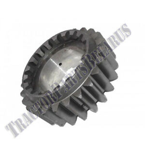 Belarus tractor Gear of constant gearing 250/250as/250AN/T25LB/
