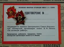 Soviet Pioneers Blank ID Certificate Award Document + Pin Badge FOR ACTIVE LABOR