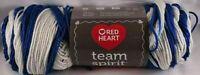 Red Heart Yarn Team Spirit Royal Blue White Variegated knit Crochet Worsted