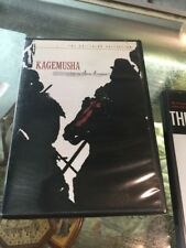 KAGEMUSHA Criterion (DVD, 2005, 2-Disc Set, Special Edition Double-Disc Set)