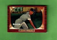 1955 BOWMAN #221 HECTOR BROWN BOSTON RED SOX CENTERED EX-MT