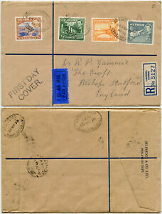 CYPRUS 1938 FIRST DAY COVER 4 Values REGISTERED FDC LIMASSOL FAMAGUSTA EGYPT