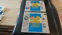 Lot of 2 Different 1981 Fleer Star Stickers WRAPPERS - No Stickers - EX