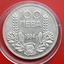 "Bulgaria-Bulgarien: 100 Leva 1934 Silber, KM# 45, ""Boris III""., #F 1187, VZ-XF"