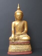 Large Buddha Bamboo And Lacquer of Burma