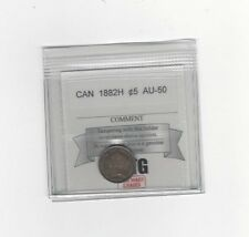 **1882H**, Coin Mart Graded Canadian,  5 Cent, **AU-50**