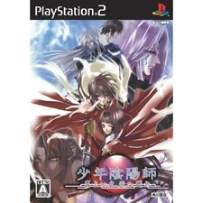 Used PS2 Shounen Onyouji: Tsubasa Yoima, Ten e Kare Deluxe Box Japan Import