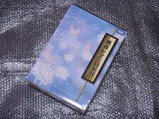 TAKARA TOMY Figure EVANGELION EVA REI AYANAMI & Japanese Sword Special Box