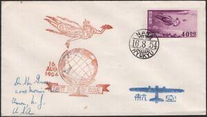 RYUKYU-JAPAN, 1954. First Day C7, Naha CH-12