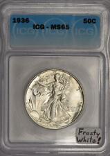 1936 Walking Liberty Half Dollar ICG MS-65; Frosty White!