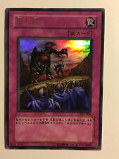 Yu-Gi-Oh! Hidden Soldiers LE4-006 Ultra Rare Jap