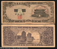 SOUTH KOREA 10 HWAN P16 1953 PAGODA GATE SEA ROCK KOREAN CURRENCY MONEY BANKNOTE