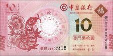 Macao / Macau 10 Patacas 2013 Pick 115 Bank of China (1) Gedenkbanknote