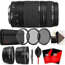 Canon EF 75-300mm f/4-5.6 III Lens + Filter Accessory Kit for Canon 7D 600D