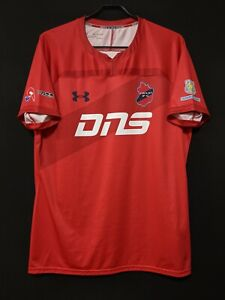 2019 IWAKI FC Japan Football League Jersey Soccer Shirt Size:2XL *Super Rare*