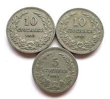 More details for bulgaria x 3: 5 stotinki 1913, 10 st 1912 + 1913, ferdinand i, gvf-ef+, km#24/25