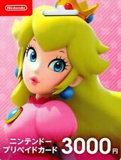 Japan Nintendo eShop 3000 Yen Prepaid Digital Card: Free Delivery (Japanese)