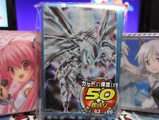 50 Yugioh Small Size Card Sleeves Deck Protector - Blue-Eyes White Dragon