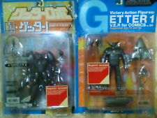 Victory Action Figures Shin Getter 1 Kaiyodo Xebec Vol.01 & Getter 1 Vol.04 Set