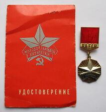 decorazioni-giovani Membro della guardia Piano quinquennale,WLKSM,2 Kl