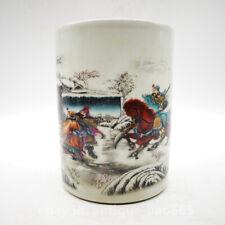 Chinese Famille-rose Porcelain Three Kingdoms Figures Brush Pot Pencil Vase三顾茅庐