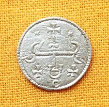 Medieval Silver Coin - Arpad Dynasty - III. Stephanus Rex Denar, Unger: 78. R