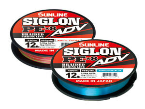 Sunline SIGLON ADV PEx8 Braid Multi Color Braid PE 300m 30lb 35lb 50lb 60lb New
