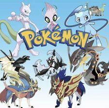 Alle 30 Legendäre Pokemon (DLC) / Schwert Schild 6DV's 6 IV's Lv.100 Ultra Shiny