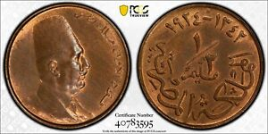 AH 1342 1924-H Egypt 1/2 Millieme PCGS MS64 Brown Lot#A203 Choice UNC!