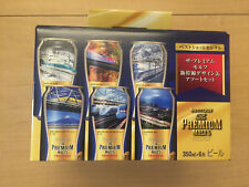 Japanese beer can Suntory SHINKANSEN box set (6 cans) 2016 (#3) TOP-SEALED EMPTY