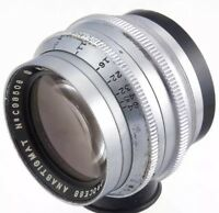 Wollensak Rochester USA Process Anastigmat 10 1/2 in f/8 Lens