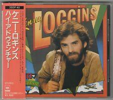 Kenny Loggins High Adventure mega rare Japan box OBI CD virtually brand new!!