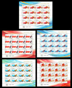 China 2020-25 Olympic Winter Games Beijing 2022 Ice Sport 5V Full S/S Stamp 冬奥会