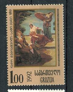 ARTE - ART GEORGIA 1993