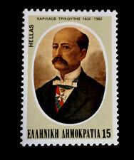 Greece Scott #1418 Mnh Politicans On Stamps Topical
