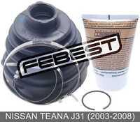 Boot Inner Cv Joint Kit 85.5X94X25.4 For Nissan Teana J31 (2003-2008)