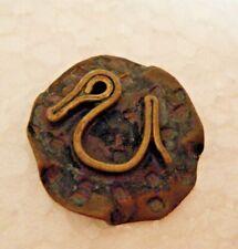 Vtg Mexican button picture duck bird hammered copper base bird brass