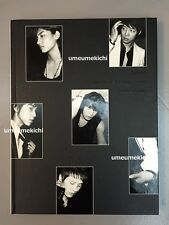 RARE TVXQ Tohoshinki Shine 2nd artist book limited mail order edition with DVD