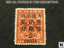 NobleSpirit No Reserve (Jms) Fantastic China No. 80 Mng =$600 Cv!