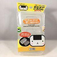 Japanese Bento Box Onigiri SUSHI RICE Mold Roll MAKER Non-Stick Omusubi Press