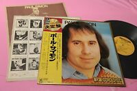 PAUL SIMON LP NEW GOLD DISC JAPAN EX OBI INSERTO AUDIOFILI