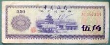 CHINA  FEC FOREIGN EXCHANGE CERTIFICATE 0.5 YUAN, 5 JIAO,  FX 2, 1979
