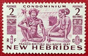 NEW HEBRIDES Sc#75 1953 Mint V V LH mark OG VF (9-252)