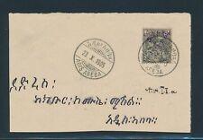 ETHIOPIA 1905, Mi. 17 I used, great piece of cover!! Ex Sundberg!!