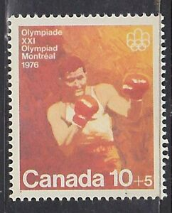 CANADA NO B8, MONTREAL OLYMPIC GAMES SEMI-POSTAL , BOXING, MINT NH