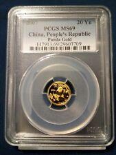 2007 PCGS  Gold Panda MS69 20YUAN