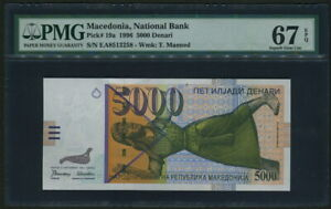 Macedonia 1996, 5000 Denari, P19a, PMG 67 EPQ Superb GEM UNC