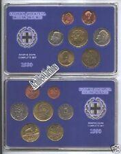 Greece. 7 Greek Coins UNC Complete Year 1990, Democritus Homer Great Alexander