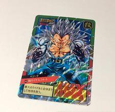 Carte dragon ball  dbzstars Super Battle AF japan  prism Custom Card fancard A4
